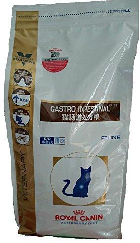 Royal Canin Gastro Intestinal Trockenfutter für Katzen – Bei Magen-Darm-Erkrankungen 2kg